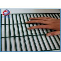 Buy cheap High Security Welded Wire Mesh Fence 358 Prison Mesh Anti Climb 76.2x12.6mm product