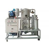Buy cheap Transformer Vacuum Oil Purifier Waste Insulation Oil Dehydration Recycling from wholesalers