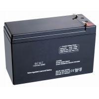 China ABS 12v 7ah Sealed Maintenance Free Lead Acid Battery Vrla for DC Power UPS on sale