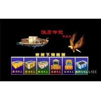 China 110V / 220V Game Room Fish Game Fishing Arcade Machines For Amusement Park on sale