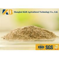Buy cheap Livestock Fish Bone Meal / Fish Powder Fertilizer Maintain Normal Metabolism from wholesalers