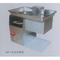 Buy cheap Meat Slicer QX-1 product