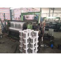 Buy cheap China Good stainless steel wire mesh shuttleless weaving machinery product