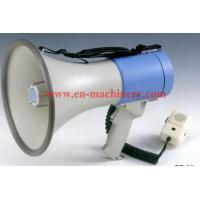 Buy cheap 12V Megaphone with Microphone Horn Custom Logo Printed Promotional Silicone Megaphone product