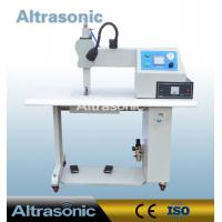 Buy cheap Roller Sewing Ultrasonic Cutting Machine for Natural Feather Processing from wholesalers