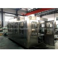 Buy cheap Ice Tea Juice Filling Machine / Juice Production Line With Plastic Bottles 380V 50Hz from wholesalers