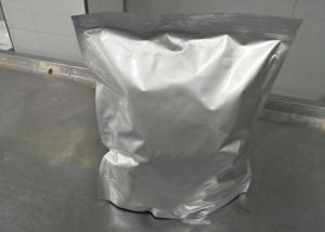 Buy cheap Medicine 98 Purity ATA Anthranilamide 2-Aminobenzamide product