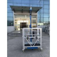 Buy cheap 250kg Single Man Suspended Working Platform L Strirrup With Ltd6.3 Hoist from wholesalers