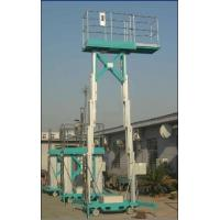 Hotel hall aerial maintenance light weight mobile aluminum lift