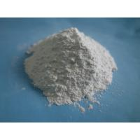 Buy cheap 99% min tech grade white barium carbonate powder use for glass making from wholesalers