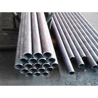 Buy cheap API 5L GR.B ERW Steel Pipes PSL2 product