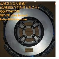 China 124T3-10211Aclutch plate, TCM forklift truck clutch cover, on sale