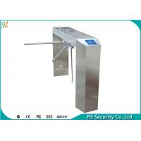 Buy cheap Intelligent Tripod Turnstile Gate Access Turnstile Security Barrier Gate product