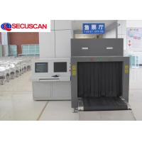 17 inch  LCD Accord Safety Checked Baggage and Parcel Inspection For Buildings