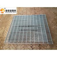 Buy cheap Steel frame lattice product