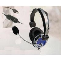 Buy cheap Excellent sound USB headphone cool USB headphone noise cancelling headphone with mic  product