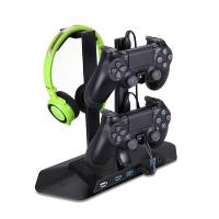 China Bracket Charging Stand Sony Playstation 4 Accessories For Hold The Game Console on sale