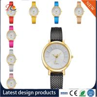 Buy cheap Wholesale Plastic watch band  Alloy Round Case Ladies Quartz Watches fashion watch Multicolor watches from wholesalers