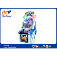 China Crazy Ball Coin Operated Lottery Redemption Arcade Game Machines Three Mix Color on sale