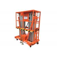 Buy cheap 1.1kw Two Masts Scissor Lift Platform 200kg Capacity 5.8m Working Height product