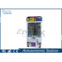 Buy cheap Electrical Toy Gift Claw Crane Vending Game Machine With Mini Keyboard from wholesalers