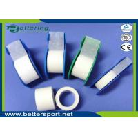 Buy cheap Surgical tape non woven micropore adhesive tape porous paper tape nonwoven adhesive plaster with dispenser package product