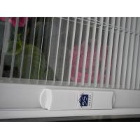 Buy cheap Vertical Low - E Internal Blinds Glass Privacy Protection Heat Insulation product
