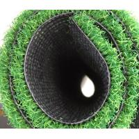 Buy cheap Non Filling Artificial Grass Court For Tennis Gateball Field Other Sports Area from wholesalers