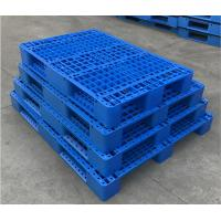 Buy cheap 1200*1000*150 mm  Jiangsu China Stack-able plastic pallet with 6 runners bottom and open deck from wholesalers