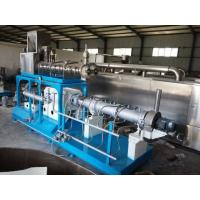 Buy cheap 5000kgs/h Egypt  fish farm twin screw extruder fish feed processing machine product