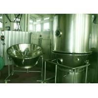 Buy cheap Additive Seasoning Vertical Fluidized Bed Dryer Low Maintenance Energy Saving product