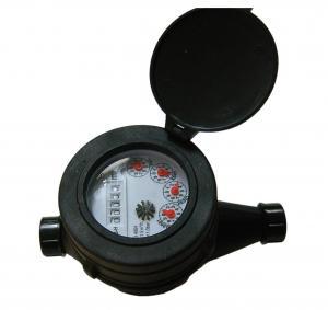 Residential Magnetic Drive Water Meter DN15 - 25 Plastic