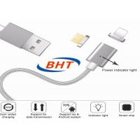 Buy cheap Auto Adsorb Magnetic USB Cable 2.4A Tin-Plated Copper Wire Quick Speed 1-3M product