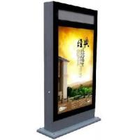Buy cheap Scrolling Light Box Designed With LED Message Display (SLB-L-02) product