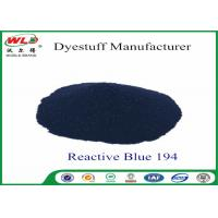 Buy cheap 100% Strength Textile Reactive Dyes Reactive Blue M-2GE C I Blue 194 product