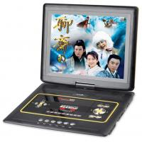 China 19.8 Inch Portable DVD Player,Resolution:800*480,TV & Game & Analog TV Function on sale
