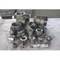 Buy cheap Hardness Stainless Steel Forged Steel Pipe Fittings NPT Threaded End Cap product