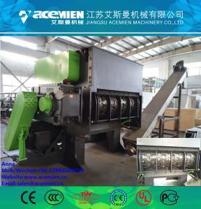 Buy cheap PP/PE/PET/LDPE Plastic Crusher/ Shredder/ Grinder Machine product