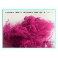 Buy cheap Rosa Scuro Spinning Fiber / Rayon Staple Fiber With PET Flake Material product