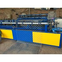 Buy cheap Best price 2m-6m Fully Automatic Single Wire Chain Link Fence Making Machine with compact roll India from wholesalers
