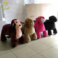 China Hansel best selling kids ride on electronic stuffed animal ride for supermarket on sale