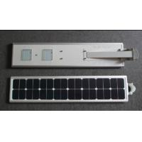 China 80w High Brightness Outside Solar Power Street Lights Excellent Heat Radiation System on sale