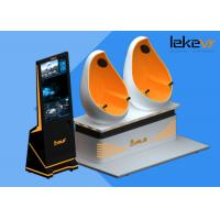 Buy cheap Double Seats 9D VR Egg Chair , Virtual World Simulator Arcade Games Machines product