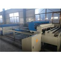 Buy cheap 2500mm Automatic Wire Mesh Welding Machine Servo Stepper System Energy Saving product