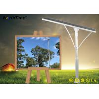 Buy cheap Dimmable Integrated Solar Powered LED Street Lights with LiFePO4 Battery product