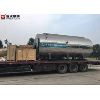 China 1500 kg/h Industrial Gas Steam Boiler 1500Kg For Tomato Sauce Making on sale