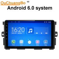 Buy cheap Ouchuangbo auto radio stereo player android 6.0 for ChangAn CX20 CS1 cross 2017 with 3g wifi SWC dual zone 16GB Flash from wholesalers