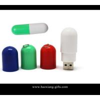 Buy cheap custom 8GB 16GB 32GB Pill capsule model USB 2.0 Memory Stick usb Flash Drive from wholesalers