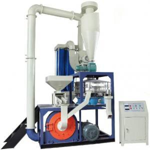 Buy cheap Large Capacity PVC Pulverizer Machine Adopt Auto - Feeding Uniform from wholesalers