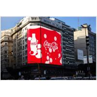 Buy cheap Outdoor SMD2727 LED Advertising Displays P10 With 140° Viewing Angle from wholesalers
